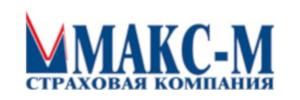 Макс-М